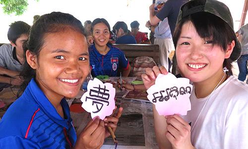 カンボジア孤児院ボランティア・スタディツアー