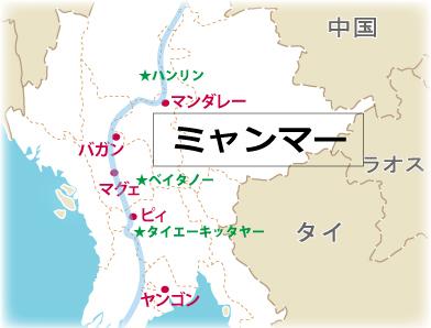 歴史 ミャンマー